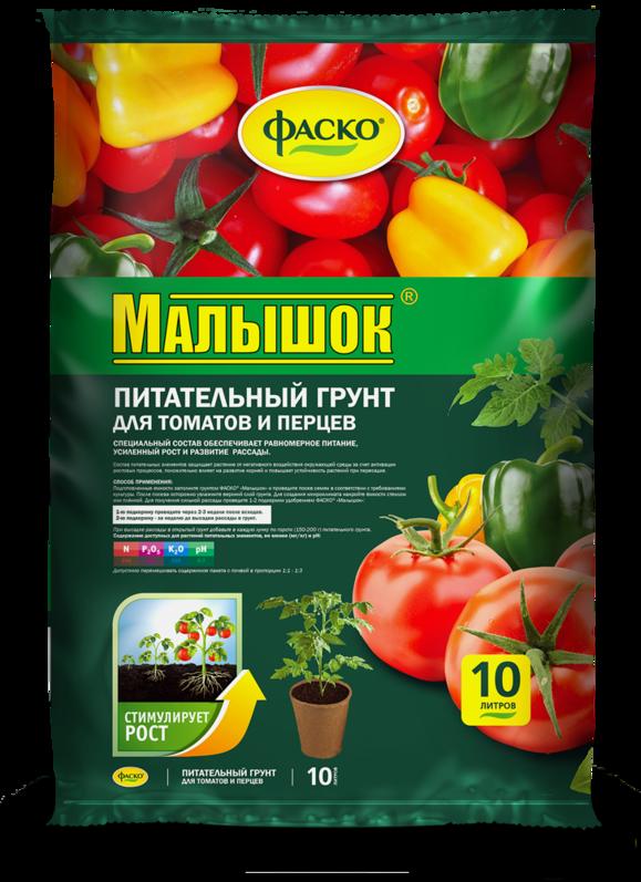 Грунт для выращивания перцев 78